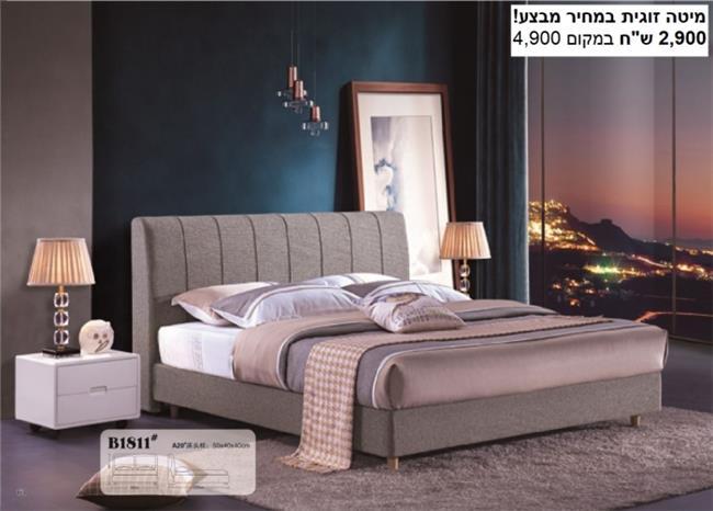 מיטה זוגית מדגם - B1811 - רהיטי עטרת