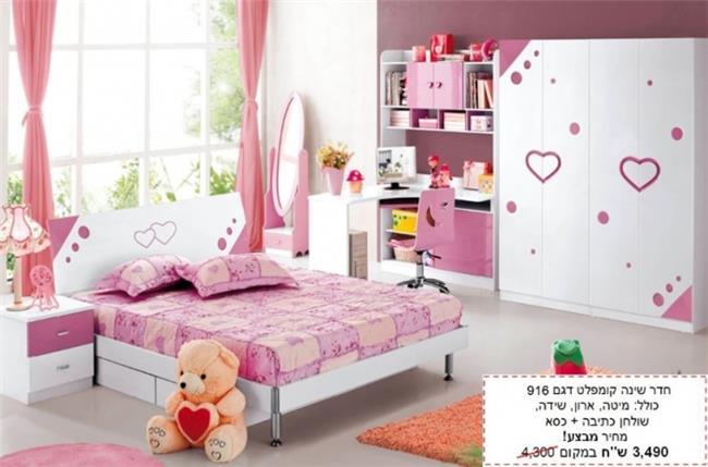 חדר שינה קומפלט דגם 916 - רהיטי עטרת