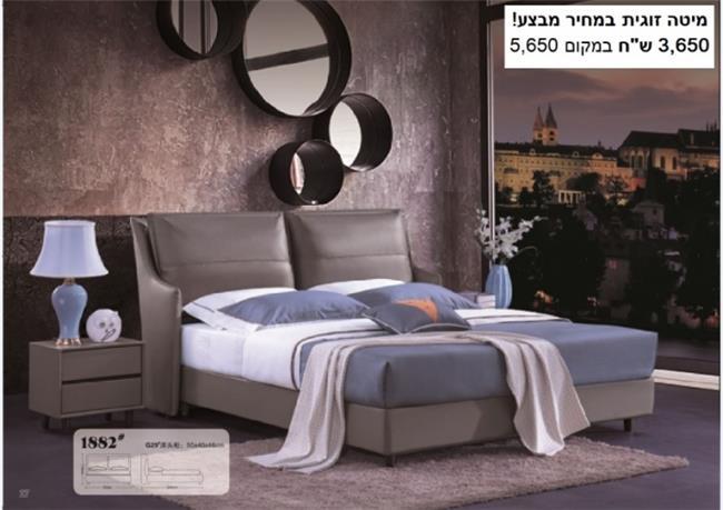 מיטה זוגית דגם 1882 - רהיטי עטרת