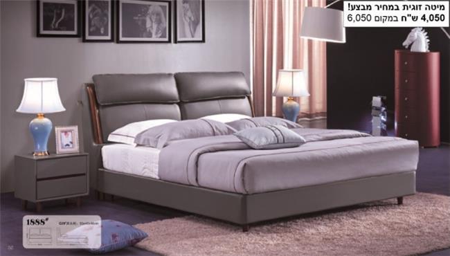 מיטה זוגית דגם 1888 - רהיטי עטרת