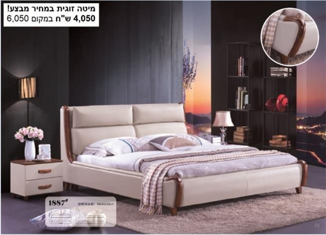 מיטה זוגית דגם 1887 - רהיטי עטרת
