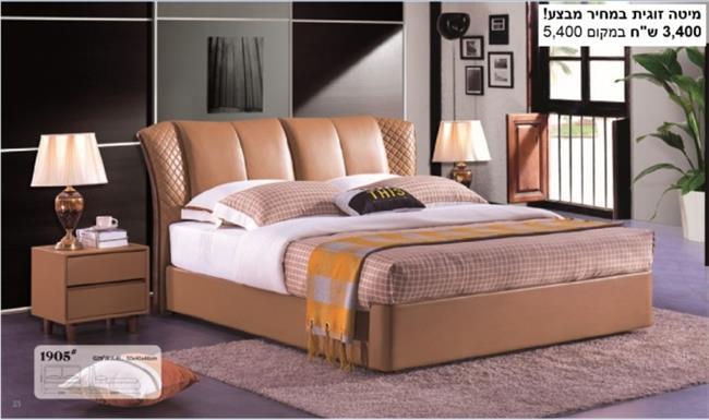מיטה זוגית דגם 1905 - רהיטי עטרת