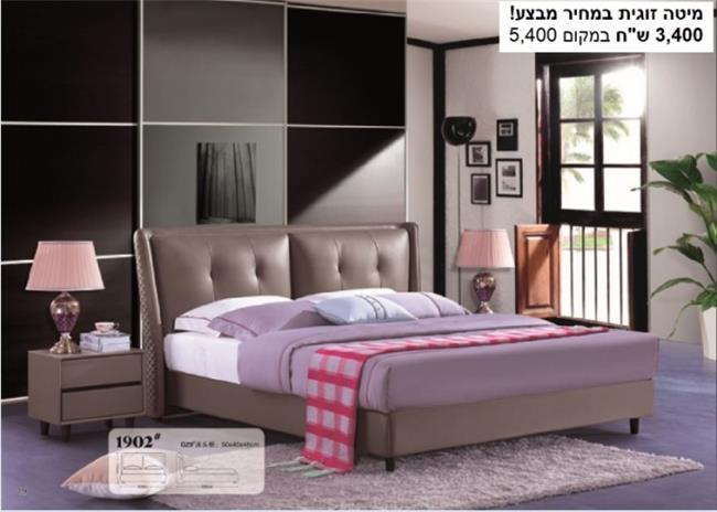 מיטה זוגית דגם 1902 - רהיטי עטרת
