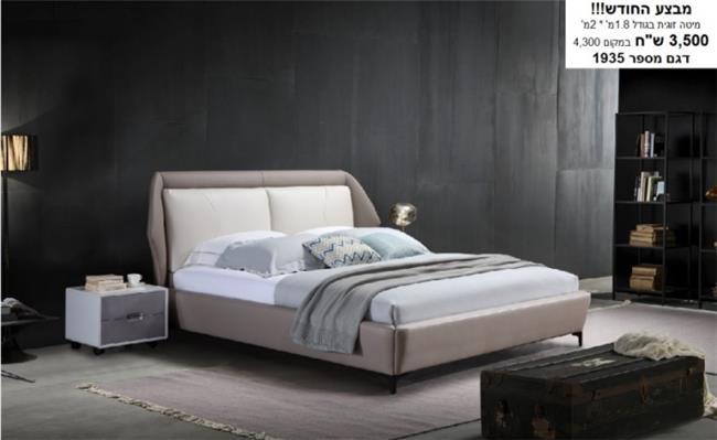 מיטה זוגית דגם 1935 - רהיטי עטרת