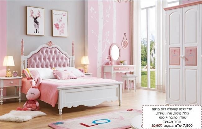 חדר שינה קומפלט דגם 9915 - רהיטי עטרת