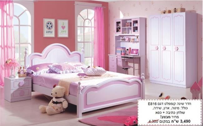 חדר שינה קומפלט דגם  E816 - רהיטי עטרת