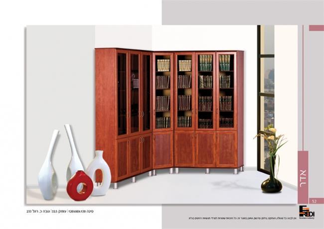 ארון ספרים אדר - רהיטי בלושטיין