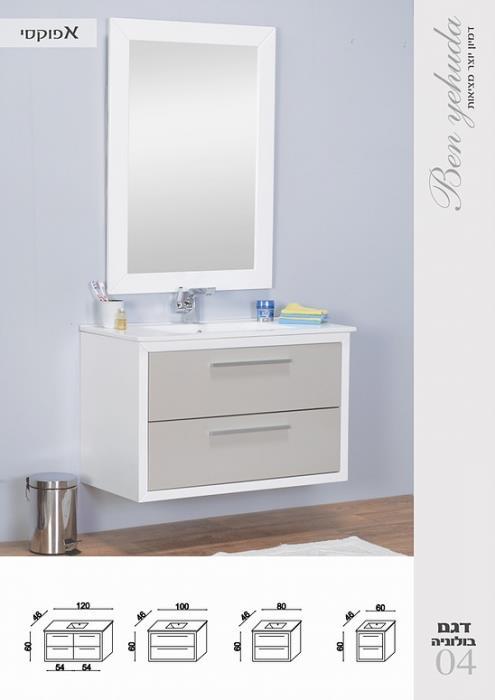 ארון אמבטיה בולוניה - מלודי קרמיקה