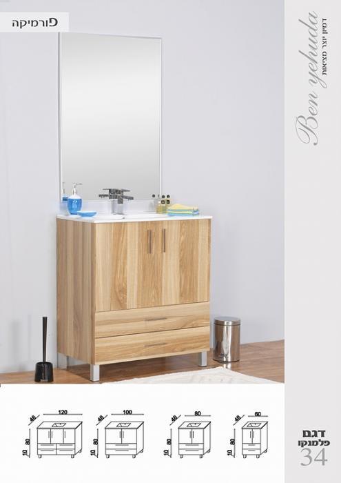 ארון אמבטיה פלמנקו 34 - מלודי קרמיקה