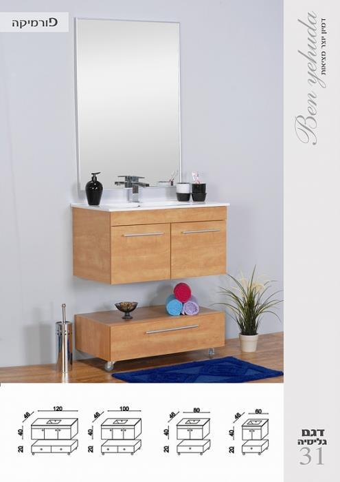 ארון אמבטיה גליסיה 31 - מלודי קרמיקה