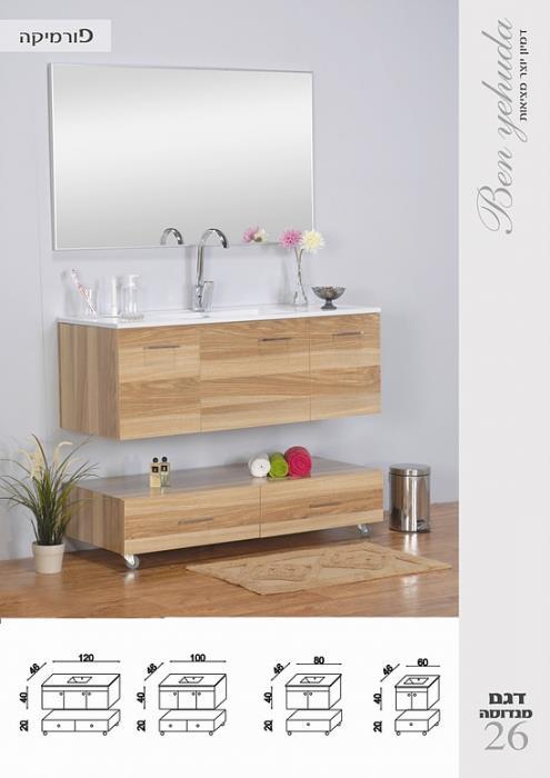 ארון אמבטיה מנדוסה 26 - מלודי קרמיקה