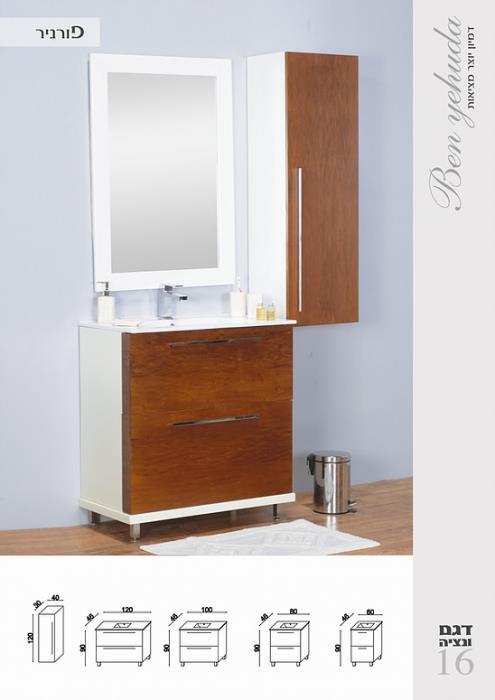 ארון אמבטיה ונציה 16 - מלודי קרמיקה