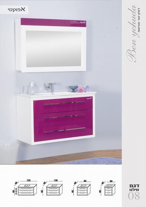 ארון אמבטיה מילאנו 08 - מלודי קרמיקה