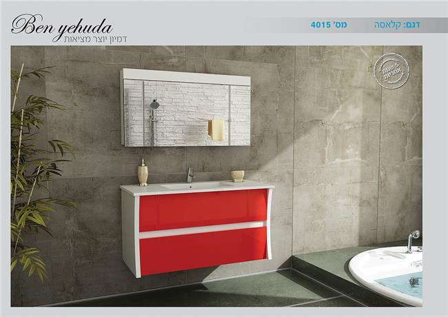 ארון אמבטיה דגם קלאסה - מלודי קרמיקה