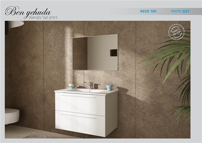 ארון אמבטיה דגם מיאמי - מלודי קרמיקה