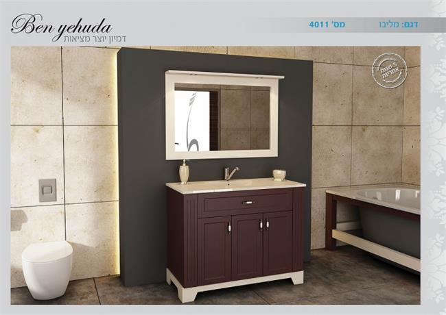 ארון אמבטיה דגם מליבו - מלודי קרמיקה