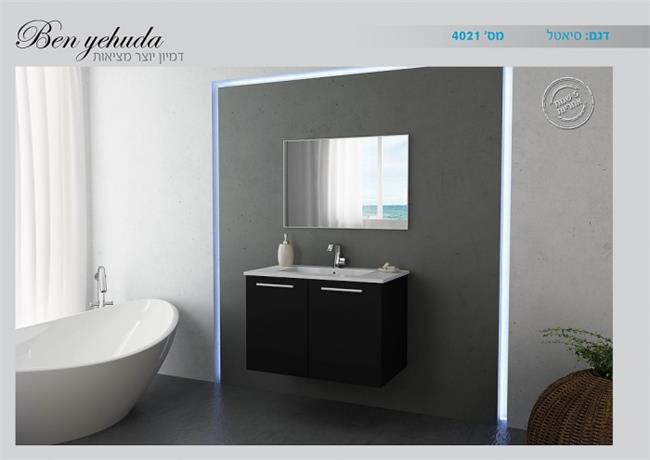 ארון אמבטיה סיאטל - מלודי קרמיקה
