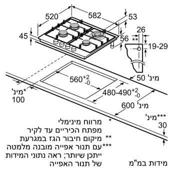 כיריים גז 4 להבות SIEMENS דגם EC6A5HB90Y - חשמל נטו