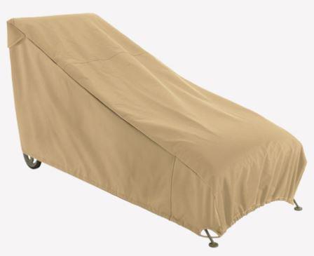 כיסוי למיטת שיזוף - GARDENSALE