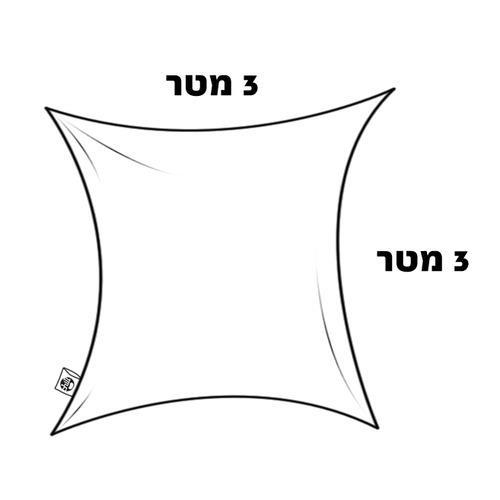 צלייה בד לייקרה 3X3 בשלל צבעים - GARDENSALE