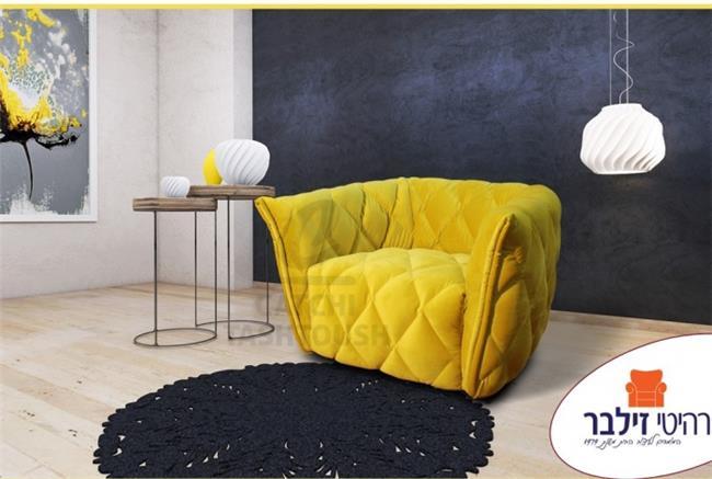 כורסת מעצבים דגם קומפי - רהיטי זילבר