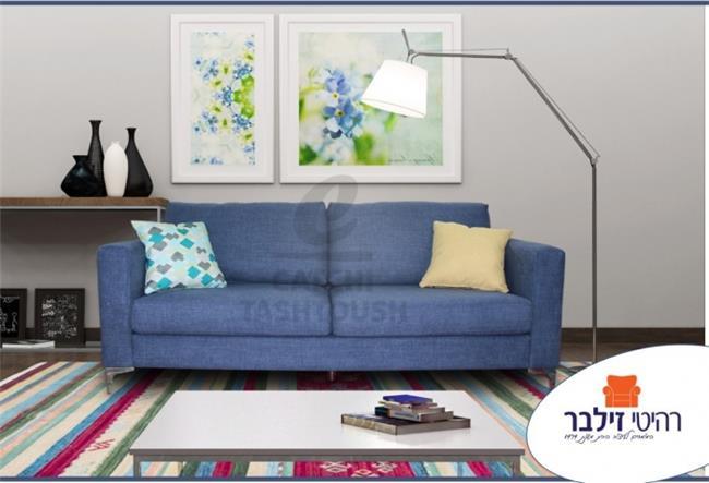 ספה מעוצבת דקירי - רהיטי זילבר
