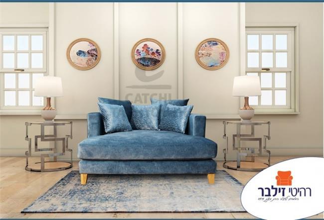 ספה דו מושבית דגם קליין - רהיטי זילבר