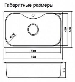 כיור מטבח ורמונט 87x50x21 - מרכז השרון