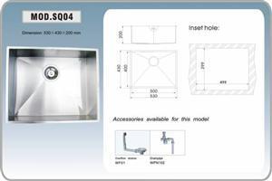 כיור מטבח יחיד מנירוסטה ענבר 530 - מרכז השרון