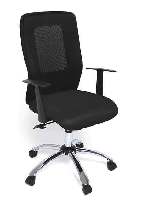 כסא מנהלים - DUPEN (דופן)