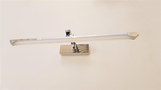 מנורת קיר ניקל קטרו - ברק תאורה