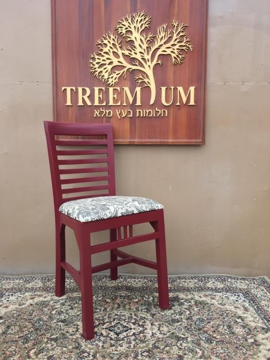 כיסא עץ מלא בורדו  - Treemium - חלומות בעץ מלא