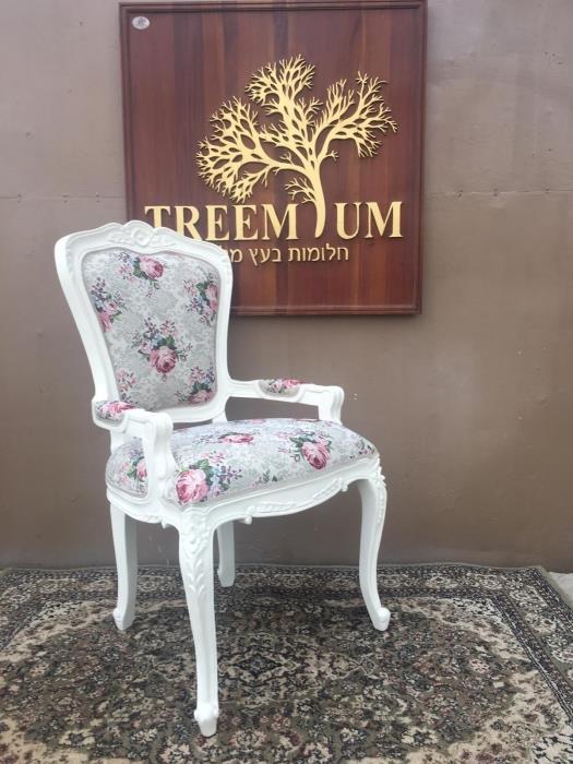 כיסא ידיות עץ מפואר  - Treemium - חלומות בעץ מלא