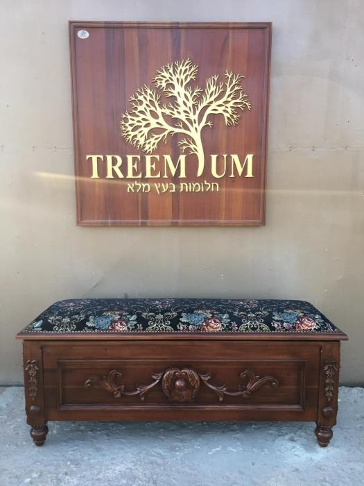 ארגז מצעים מפואר  - Treemium - חלומות בעץ מלא