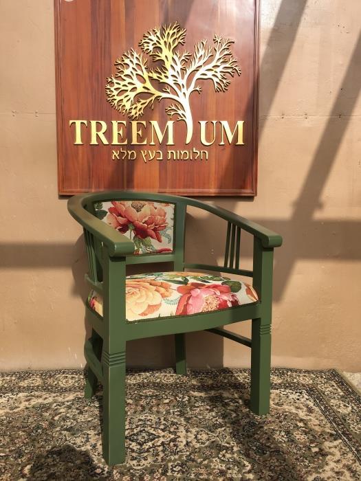 כיסא ייחודי מבית טרימיום - Treemium - חלומות בעץ מלא