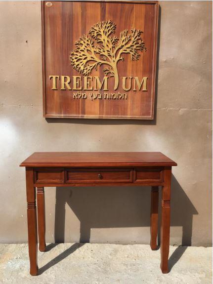 קונסולה עץ  - Treemium - חלומות בעץ מלא
