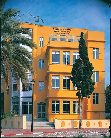 מרכז מוסיקה וספריה בכיכר ביאליק בתל אביב<br/>(צילום: רמי ארנולד)