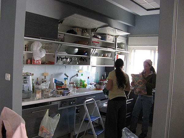 לפני סידור המטבח על ידי
