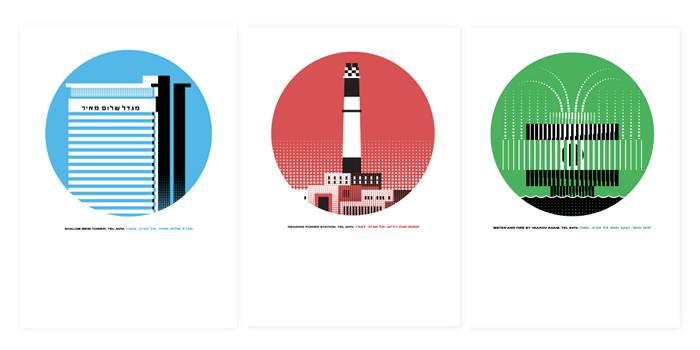 שלושה הדפסי רשת מתוך סדרת ההדפסים Tel Aviv בעיצוב רון נדל.