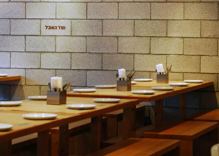 מסעדת חדר אוכל. נוסטלגיה של שיתופיות קיבוצית במסעדה אלגנטית ועדכנית בתל אביב. חומרים פשוטים ובסיסיים לצד עיצוב מינימליסטי מעניקים תחושה שיתופית, פשוטה וסוציאלית. צילום: יח