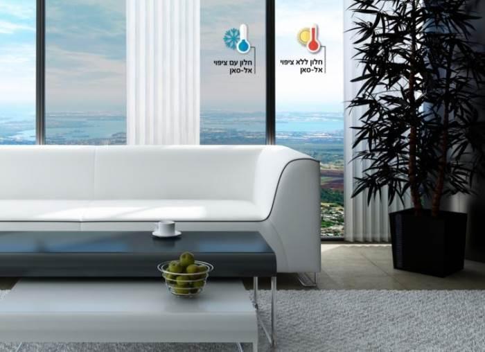 חדש - כל היתרונות: הצללה ומניעה של כניסת חום ודהייה של רכוש. ציפוי לחלון נביצ אח-סאן. ציםוי: יח