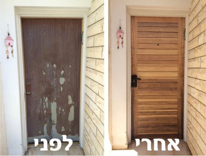 פתרון נוח וחסכוני: דלת הכניסה לפני ואחרי השדרוג