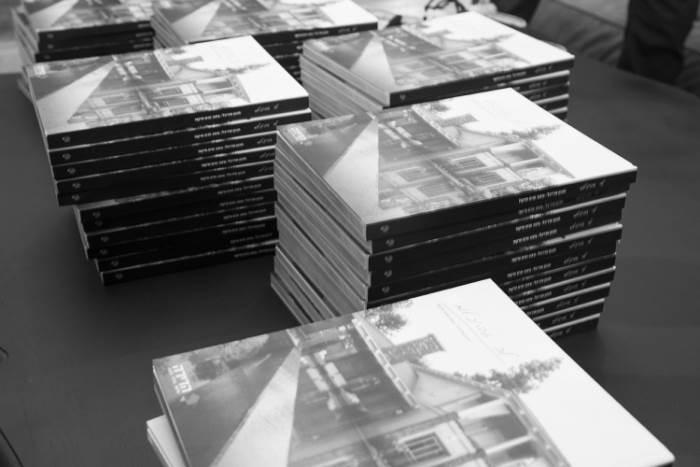 אתם תעצבו בתים, אנחנו נכתוב על זה ספר: ספר דיגיטלי בהפקת אתר הדירה