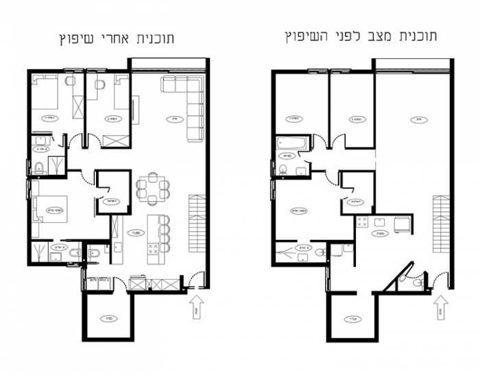 עם האוכל בא התיאבון: תכנית הדירה לפני ואחרי