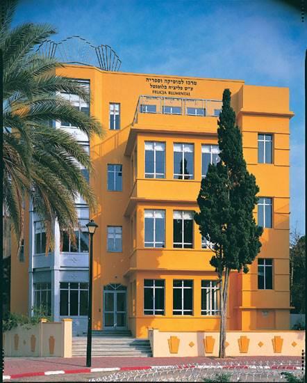 מרכז מוסיקה וספריה בכיכר ביאליק בתל אביב</br>(צילום: רמי ארנולד)