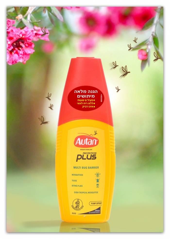 התרסיס החדש מסדרת AUTAN להגנה מיתושים ומחרקים עולה 25 שח והוא אמור לפעול במשך כ- 8 שעות, (צילום: יחצ)