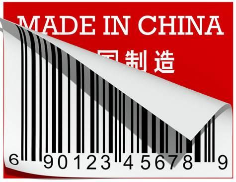 יבוא אישי מסין:  טסים, רוכשים וחוסכים