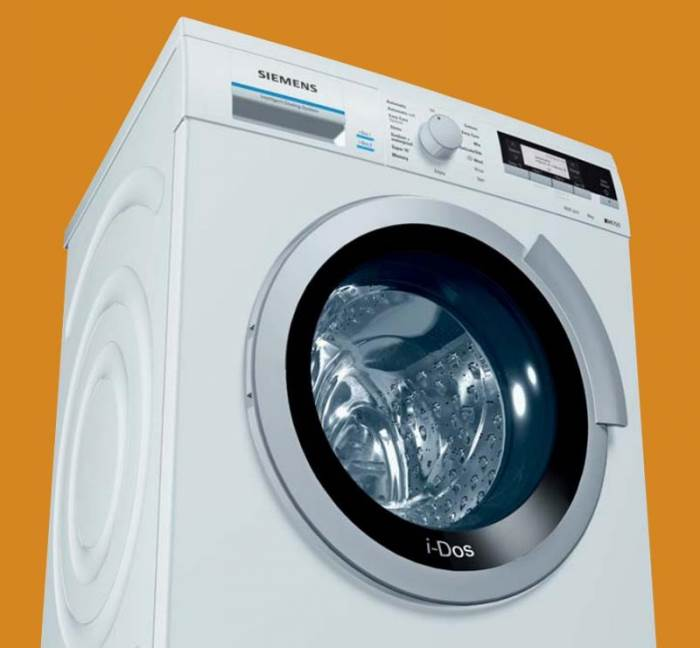 מינון מדוייק של אבקת הכביסה והמרכך. מכונת ה-i- dos של סימנס