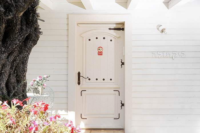 אלמנטים מעוצבים לעינית הדלת - מוציאים את האישיות החוצה- סטודיו RDD. צילום: ג