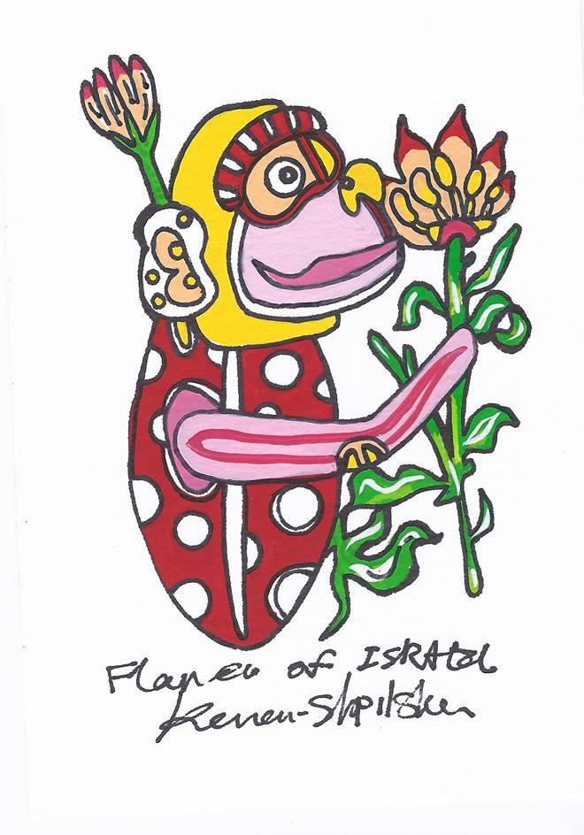 בין אמנית למוזה: כשקרן שפילשר פגשה את מרלין מונרו<br/>בפרשנות חדשה לאמנות הפופ, סלון האמנות לילדים יחבר עם האמנית קרן שפילשר דמויות קומיקס, טיפוגרפיות ודגמי קעקועים ליצירה אישית על תיקי בד. קרן, אמנית רב תחומית, תנחה בעבודה עם טושים צבעוניים, הרבה דמיון ושמחת חיים. לילדים מגיל 5 ומעלה בליווי הורים. האימאג